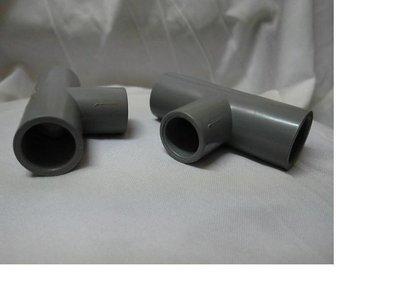 PVC三通 塑膠接管 水管三通 4分三通 4分OT 1/ 2
