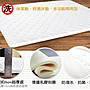 【UHO】新一代抗菌保潔+床墊兩用 超厚舒適 5尺雙人 乳膠舒適墊 (超厚6cm)