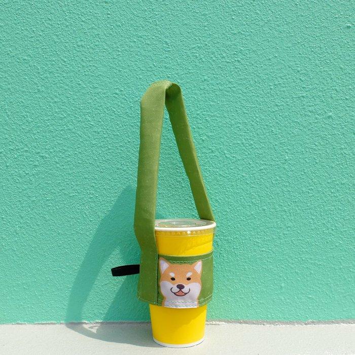 柴犬好可愛噢,飲料提袋(粗/細吸管皆可收納)