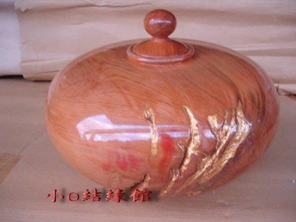 小o結緣館仿古傢俱...............台灣檜木聚寶盆40x40x28