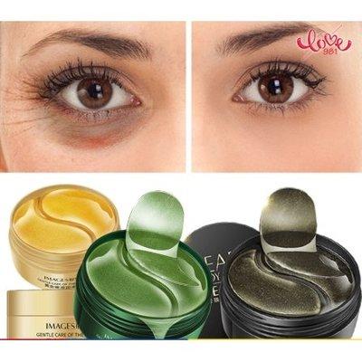 一盒30對 黃金眼膜  貴婦海藻凝膠眼膜  黑珍珠眼膜 金桂花眼膜 嫩滑潤澤黃金眼貼 眼袋消除 滑潤澤眼膜 膠原蛋白水晶