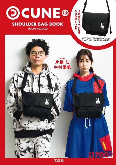 ☆Juicy☆日本雜誌附贈附錄 日雜包 CUNE 兔子 斜揹包 肩背包 單肩包 側背包 小方包 郵差包 7312
