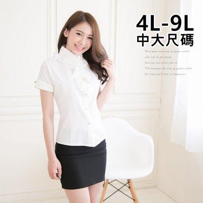 中大尺碼 超好搭白襯衫的 黑色短窄裙《SEZOO襯衫殿 高雄店家》