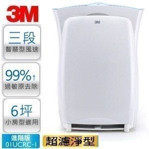 【3M】淨呼吸超濾淨型進階版6坪空氣清淨機(CHIMSPD-01UCRC-1) 附濾心