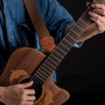 吉他背帶民謠男女吉他電吉他古典皮質背帶繩【全館免運】