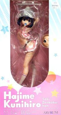 日本正版 AMAKUNI  HJ限定 天才麻將少女 咲 Saki 全國篇 國廣一 模型 公仔 日本代購