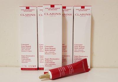 全新【CLARINS 克蘭詩 極緻活齡漂亮眼霜 7ml 盒裝】7瓶一起帶每瓶只要$190! 期效2021/03~07現貨
