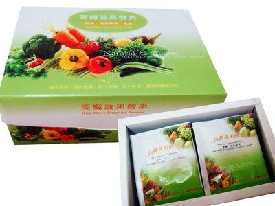 【seven 健康小舖】【高纖蔬果酵素(20包/盒)】