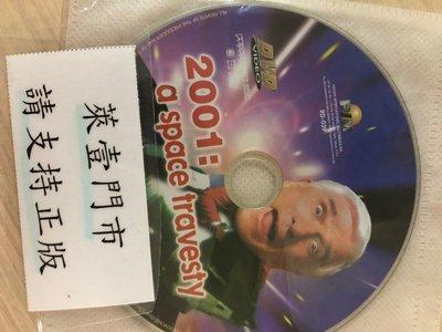 萊壹@53611 DVD 無封面紙張【2001太空漫遊(無海報)】全賣場台灣地區正版片