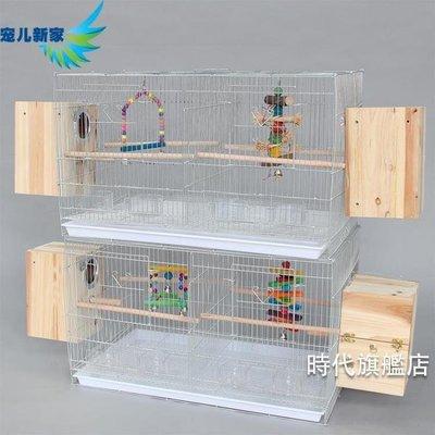 哆啦本鋪 加粗電鍍鋅群大號鳥籠繁殖籠金屬鐵藝鴿子籠虎皮鸚鵡籠配對籠 D655