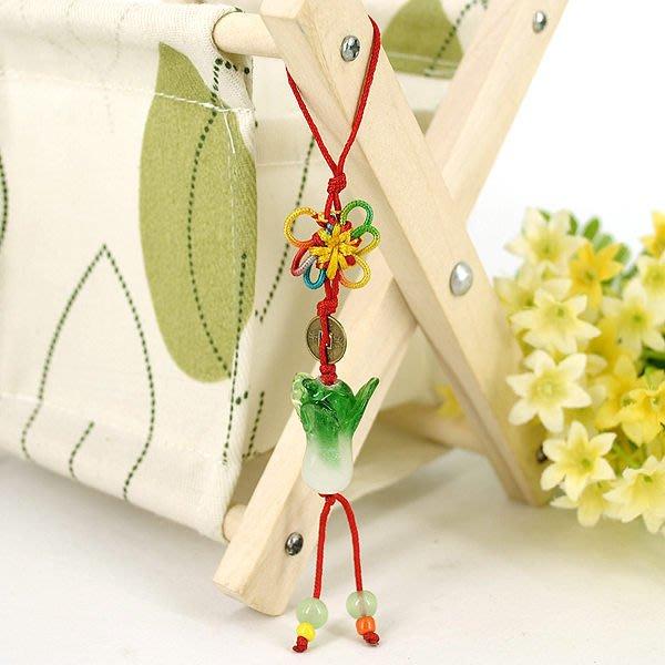 【順勢批發站】T052包包吊飾,中國結吊飾,國寶,翠玉白菜 蘋果 買5送1