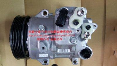 TOYOTA 豐田 CAMRY (冠美麗 第7代) 2.5L 原廠全新汽車冷氣壓縮機 (2012年~2015年車型適用)