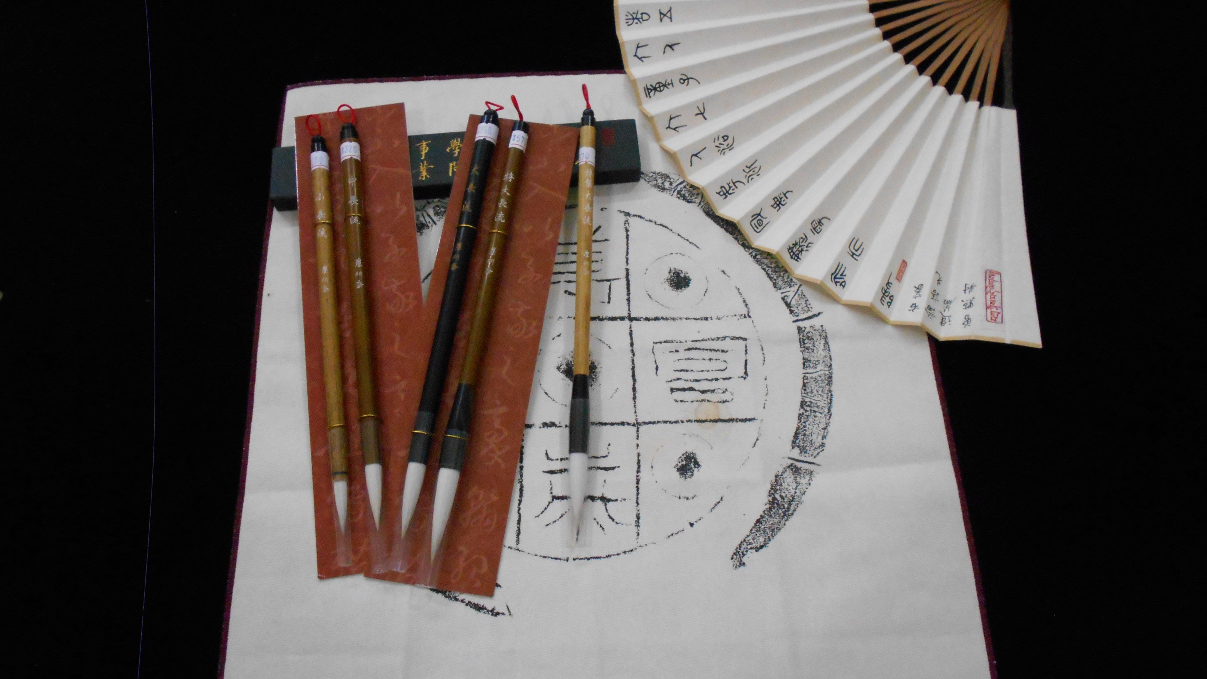 麋研齋筆墨有限公司-毛筆禮盒系列