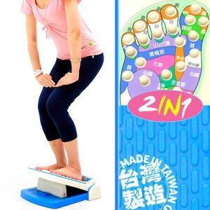拉筋板專賣店【推薦+】台灣製造 足部按摩拉筋板P260-730M腳底按摩器按摩墊.平衡板美腿機