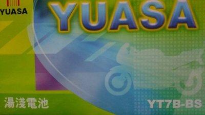 § 99電池 § 新勁戰GTR 機車電瓶YUASA湯淺YT7B-BS=GT7B-4 7號薄型 YT7B 山葉YAMAHA