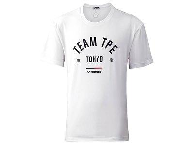 VICTOR 勝利 中華隊奧運應援服 東京款 #T2024A 短袖上衣 運動上衣 尺寸:XS、S100%聚酯纖維