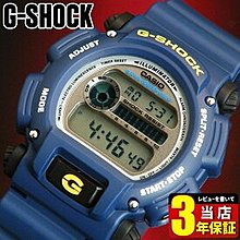 手錶運動錶-男錶女錶女腕錶1番5j53【日本進口】【東京精品】mar645u