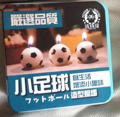 全新小足球造型蠟燭