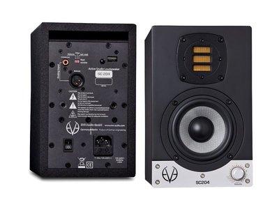 [反拍樂器] EVE SC204 4吋 監聽喇叭 一對