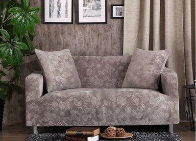 質感緹花沙發套【RS Home】2+1人座加送抱枕套沙發罩沙發套彈性沙發套沙發墊床墊保潔墊沙發彈簧床折疊沙發套 [布拉格]