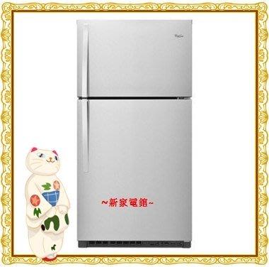 *~新家電錧~* 【惠而浦冰箱 WRT541SZDM  】美式上下門冰箱【公司貨.安心選購】