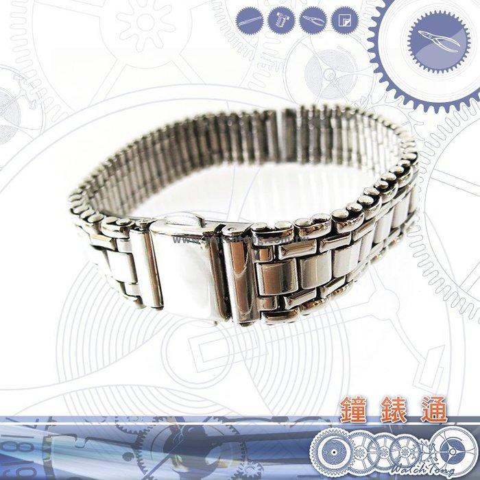 【鐘錶通】板折帶 金屬錶帶 B1612S - 12mm