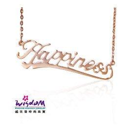 Happiness玫瑰鋼項鍊 戒指 情人節 生日 送禮物 威世登時尚珠寶