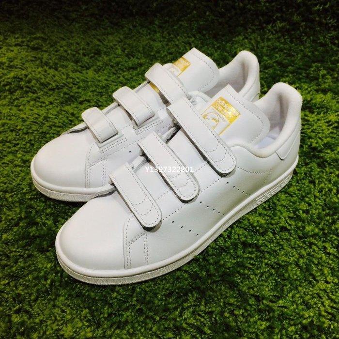 (smart) Adidas STAN SMITH CF J 史密斯 全白 魔鬼氈 金標 白金 S75188