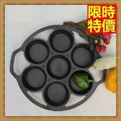鑄鐵鍋 煎蛋鍋-日本南部鐵器受熱均勻鍋體厚無煙七孔雞蛋糕模具68aa27[獨家進口][米蘭精品]