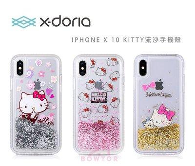 光華商場 包你個頭【X-Doria】iphone X XS10 Hello Kitty 透明流沙 精緻 個性 手機保護殼