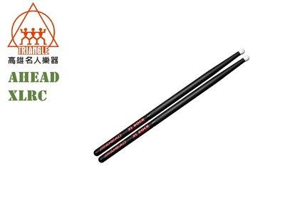 【名人樂器】AHEAD XLRC 鋁合金鼓棒