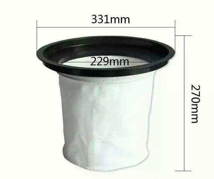 工業吸塵器 過濾網 濾袋 汽車美容 乾濕兩用 洗車場 尺吋如圖 副廠品
