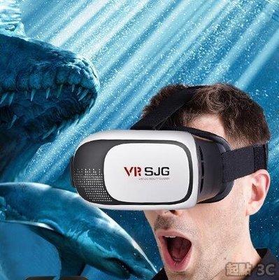 【Miosio】New【免運】VR虛擬現實3D眼鏡~兩件免運