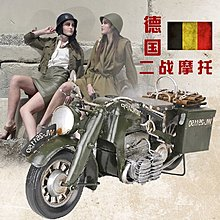 正品德國二戰摩托車模型懷舊裝飾創意擺件做舊鐵工藝家居手工制造*Vesta 維斯塔*