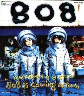 八八 - 808 - 808 is coming to town - 日版 - NEW