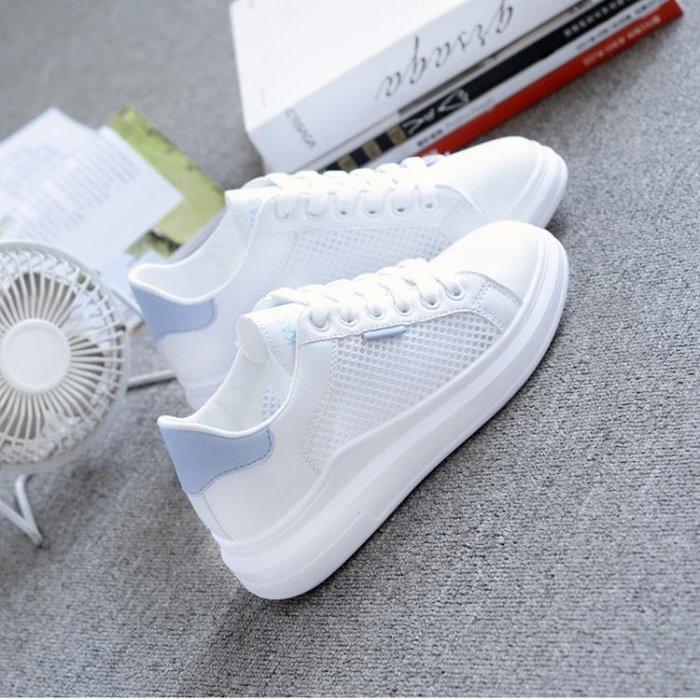 夏季透氣小白鞋女鏤空百搭韓版學生網鞋女透氣網面女鞋子