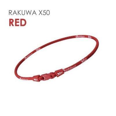 吧客司日本小站~日本 Phiten 福田銀谷項圈 X50 倍 紅色 黑色 白色 55cm 粉色45cm頸圈(現貨)
