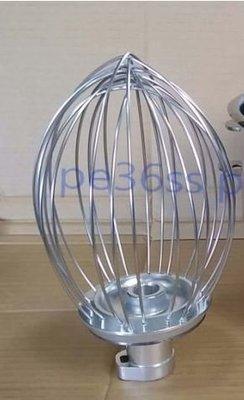 『尚宏』小球  ( 小林12公升攪拌機專用 小配件 )