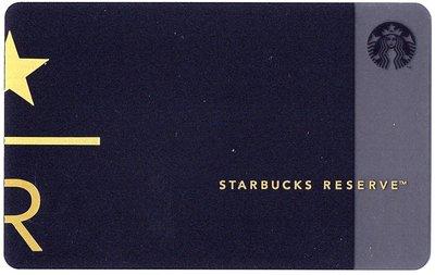 選號賣場: 台灣Starbucks 2018 星巴克 Reserve 典藏 R 隨行卡