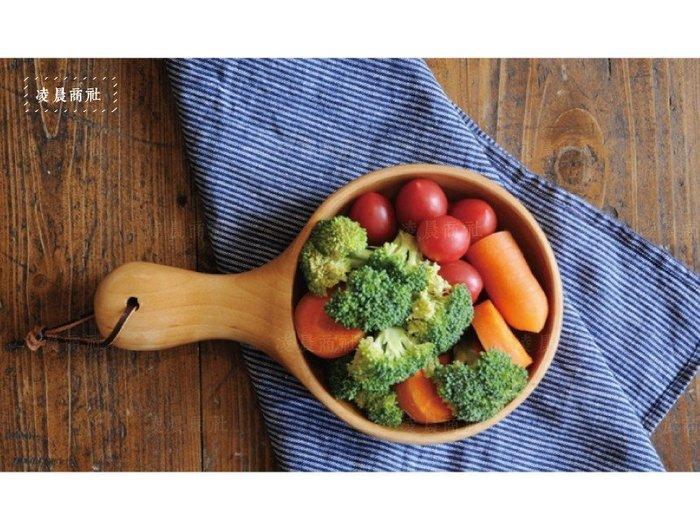 凌晨商社 // 原木碗 單柄碗 手把碗 木碗沙拉 湯碗  zakka 雜貨 野餐 無印良品風格 櫸木下標區