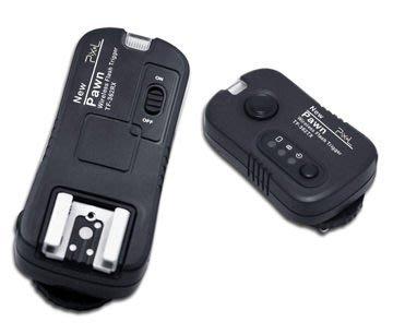 【華揚數位】【現貨】☆ 全新 品色 PIXEL PAWN 閃光燈觸發器組 TF-362 支援B快門 遙控器 離機閃