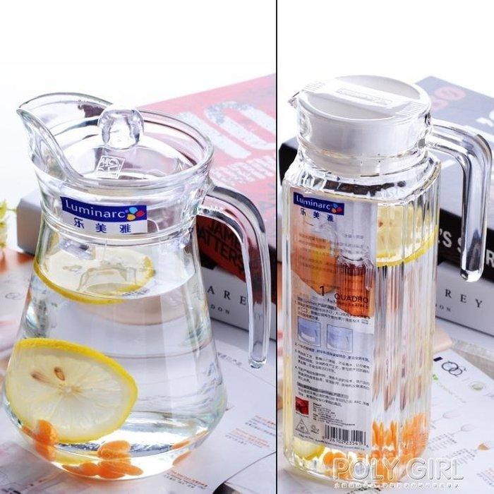 樂美雅玻璃冷水壺家用耐熱耐高溫水壺茶壺防爆涼水壺果汁紮壺套裝
