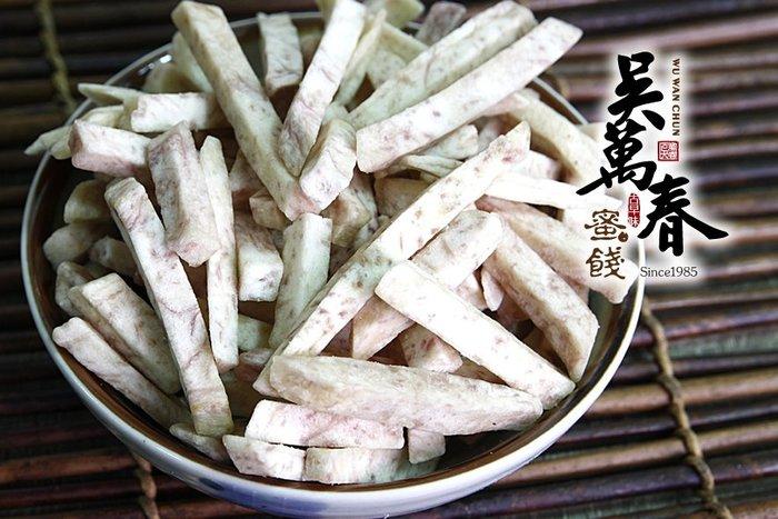 芋頭脆片 (140g/包)