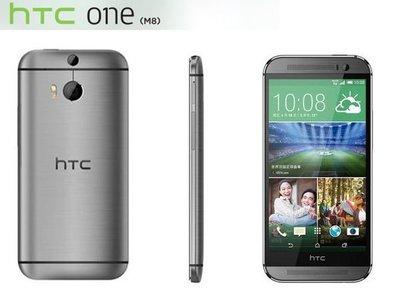 蝦靡龍美【HTC3】HTC One M8 4G LTE 搶先體驗M8 空機 高通四核 5.0吋 官方標配四色 新渴望8系類