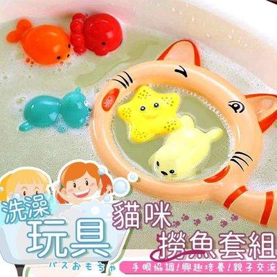 【現貨】浴室戲水貓咪魚小動物6件套組