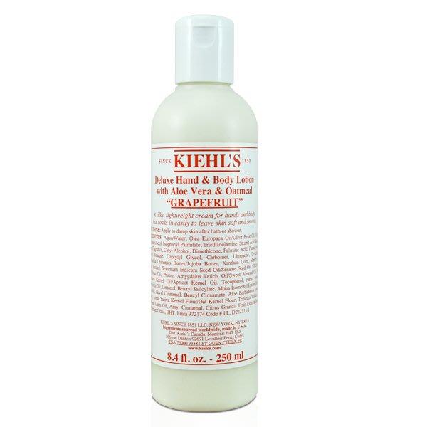 【橘子水】Kiehl s 契爾氏 葡萄柚手部和身體潤膚乳 250ml