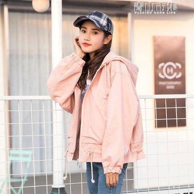 秋繫新款韓版BF原宿風學院寬鬆百搭短款外套女學生夾克工裝