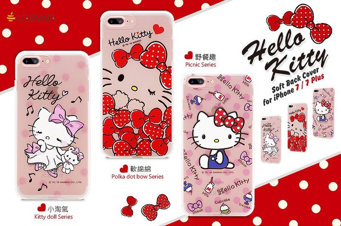 GARMMA Hello Kitty iPhone 8/7 軟式霧面保護殼 野餐趣