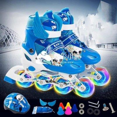 哆啦本鋪 溜冰鞋312歲初學者直排輪 D655