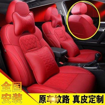 GL8專用別克商務車gl8座套7座老新款款全包2017款新坐墊真皮座椅套七座